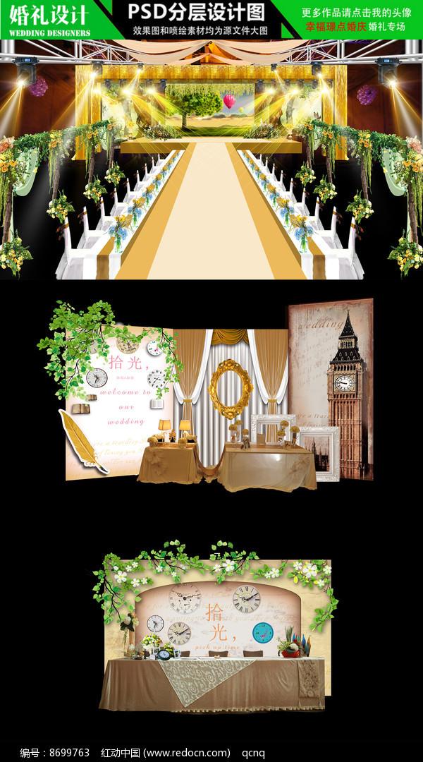 时光复古森系婚礼效果图图片