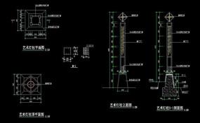艺术灯柱CAD图