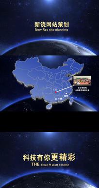 中国地图企业公司全国销售分布