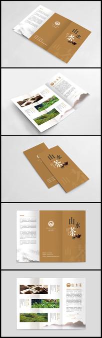 中国风茶叶宣传三折页设计