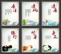 中国风廉政海报
