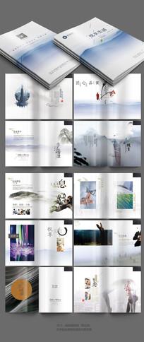 中国风装饰画册设计