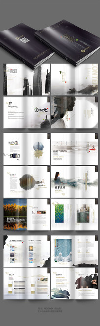 中国风装饰涂料画册设计