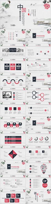 中国古典传统文化PPT模板