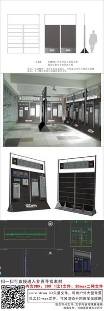 标识牌黑色展览冲孔板立式展架