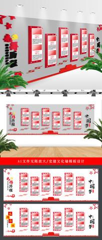 党建光辉历程3D立体文化墙