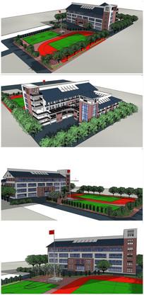 大学某学院教学楼SU模型