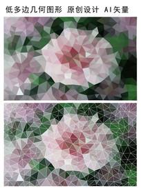 粉色抽象花儿背景 AI