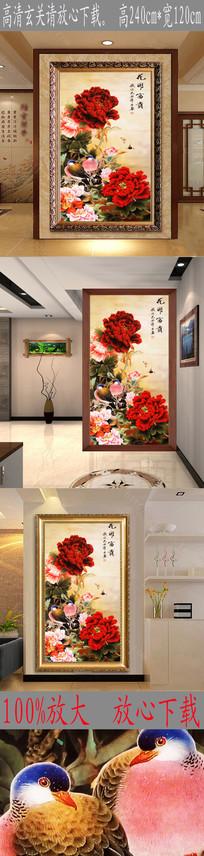 高清手绘花开富贵油画玄关图
