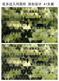 规则三角形唯美绿色背景