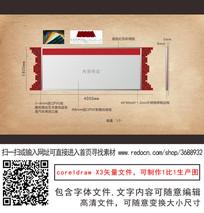 红色中国馆传统造型宣传栏