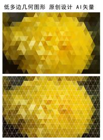黄色规则三角形背景