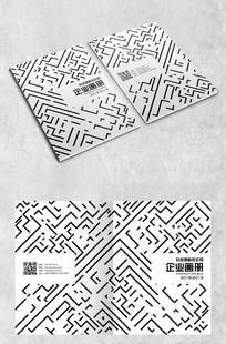 几何迷宫科技画册封面