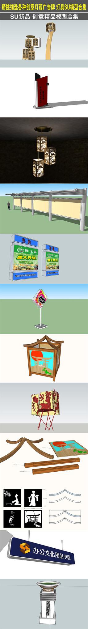 精挑细选各种灯箱广告模型合集