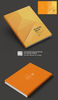金融理财宣传画册封面