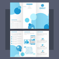 蓝色大气企业通用三折页设计