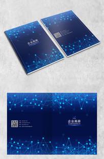 蓝色科技画册封面