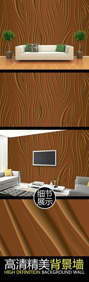 立体木纹理艺术装饰背景墙