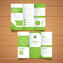 绿色大气企业通用三折页设计