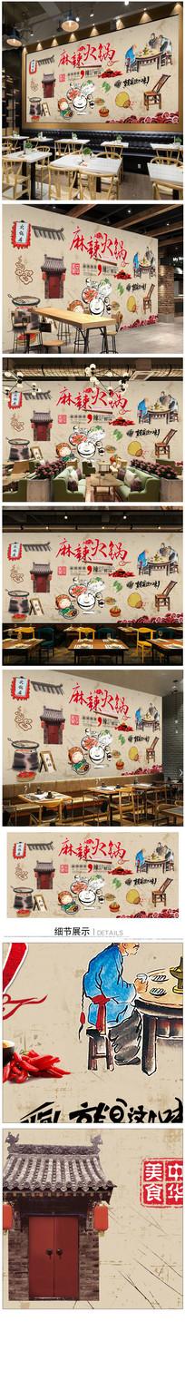 麻辣火锅餐馆背景墙