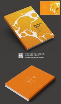 牛奶乳制品宣传画册封面