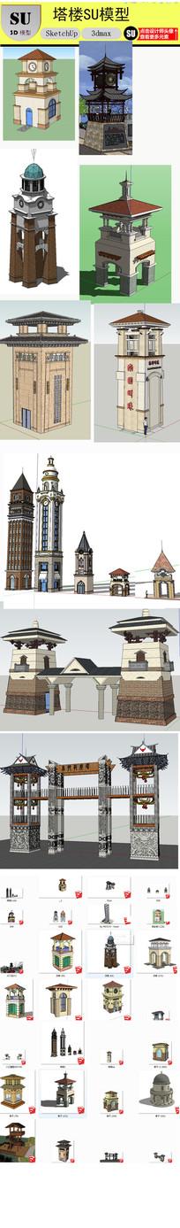 欧式中式塔楼SU模型