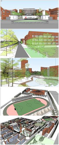 山西某中学整体规划SU模型