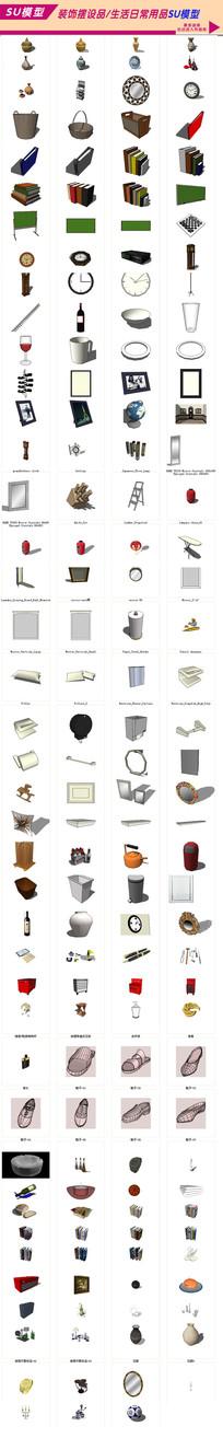 生活用品 家居装饰品 3D装饰品