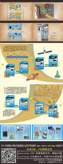神舟卫星校园科技文化墙文化柱 CDR