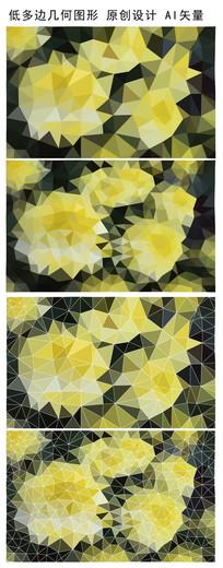 唯美抽象花朵背景