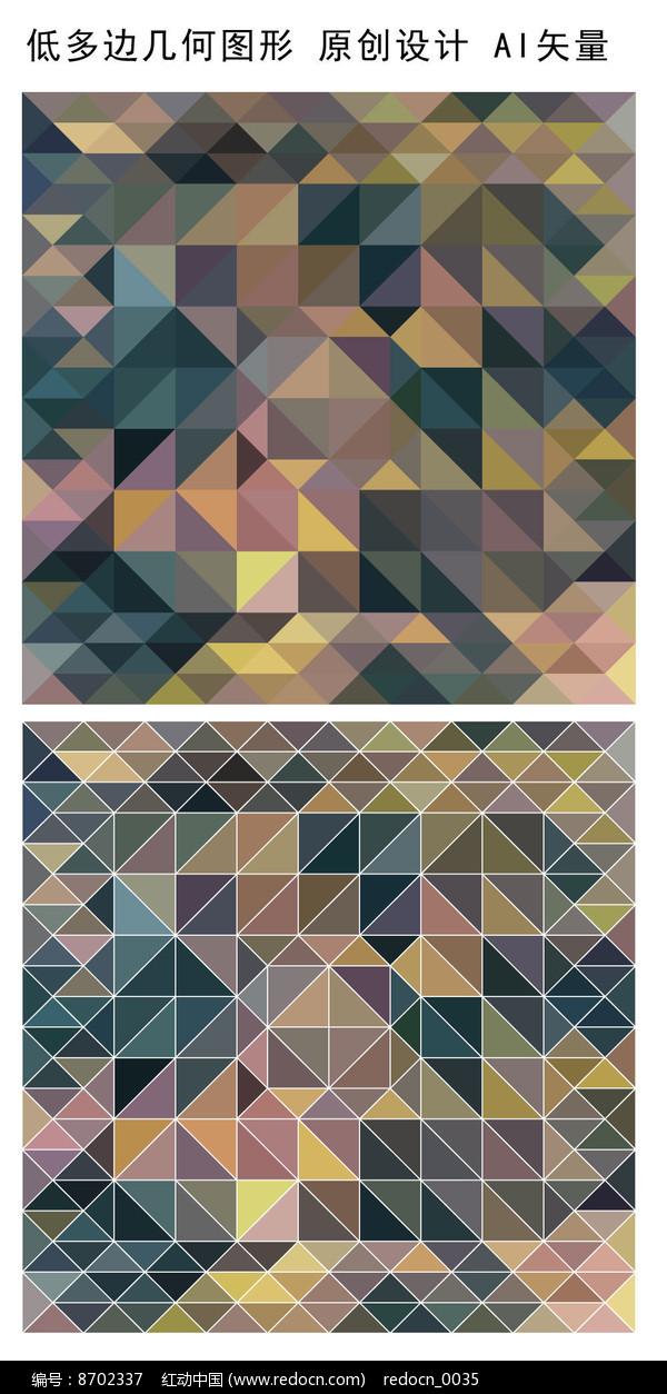 唯美立体图案抽象底纹图片