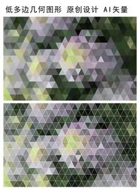 唯美绿色抽象图案背景