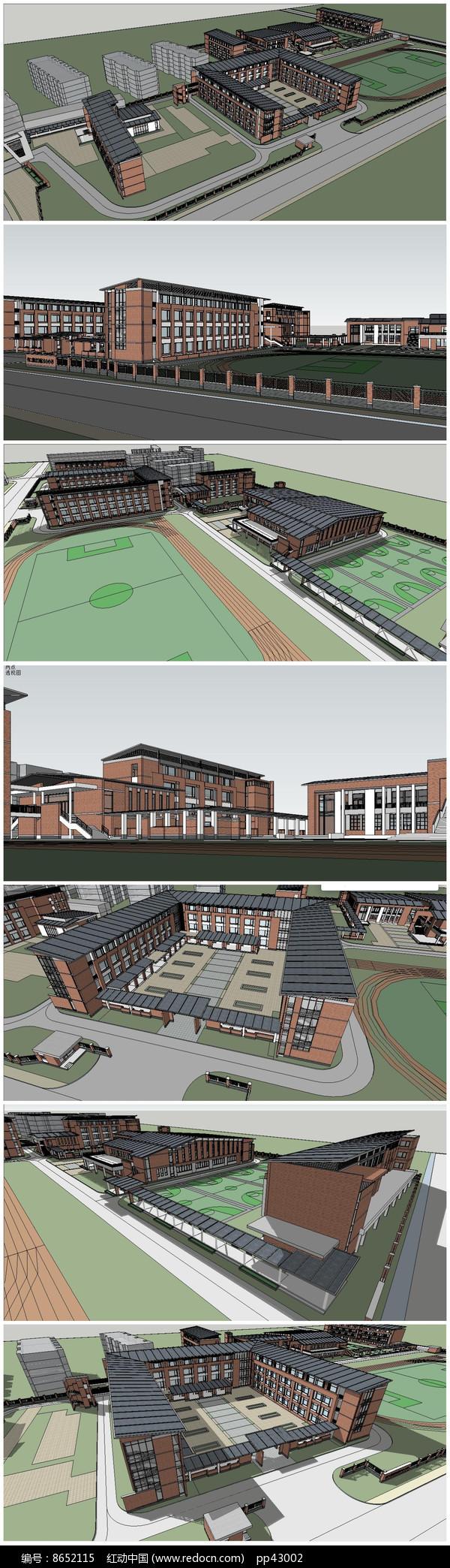 现代中学校园建筑SU模型图片