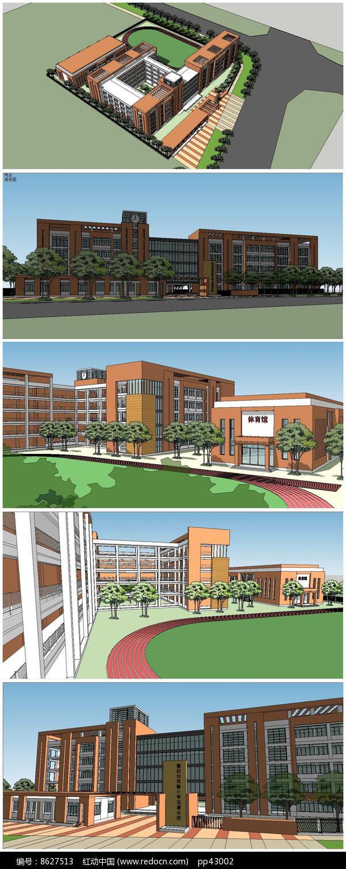 小学建筑SU规划模型图片