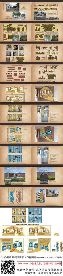 校园儒家文化浮雕小学文化墙