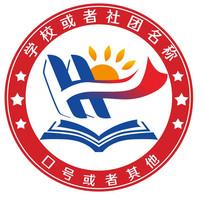 学校教育logo校徽设计
