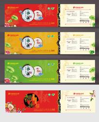 中国风标签贴设计