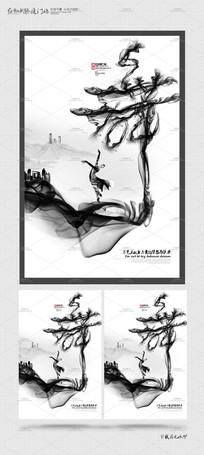 中国风舞蹈培训招生海报