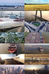 中国宣传片金融中心经济中心实拍素材