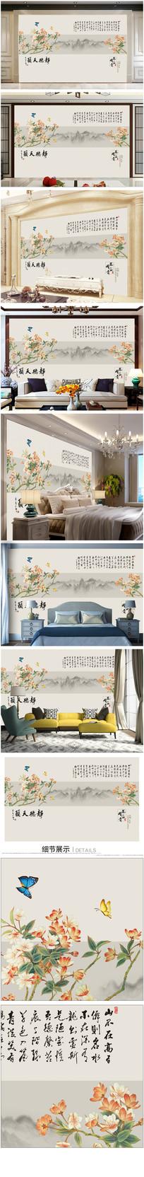 中式竹子竹叶山水风景背景墙
