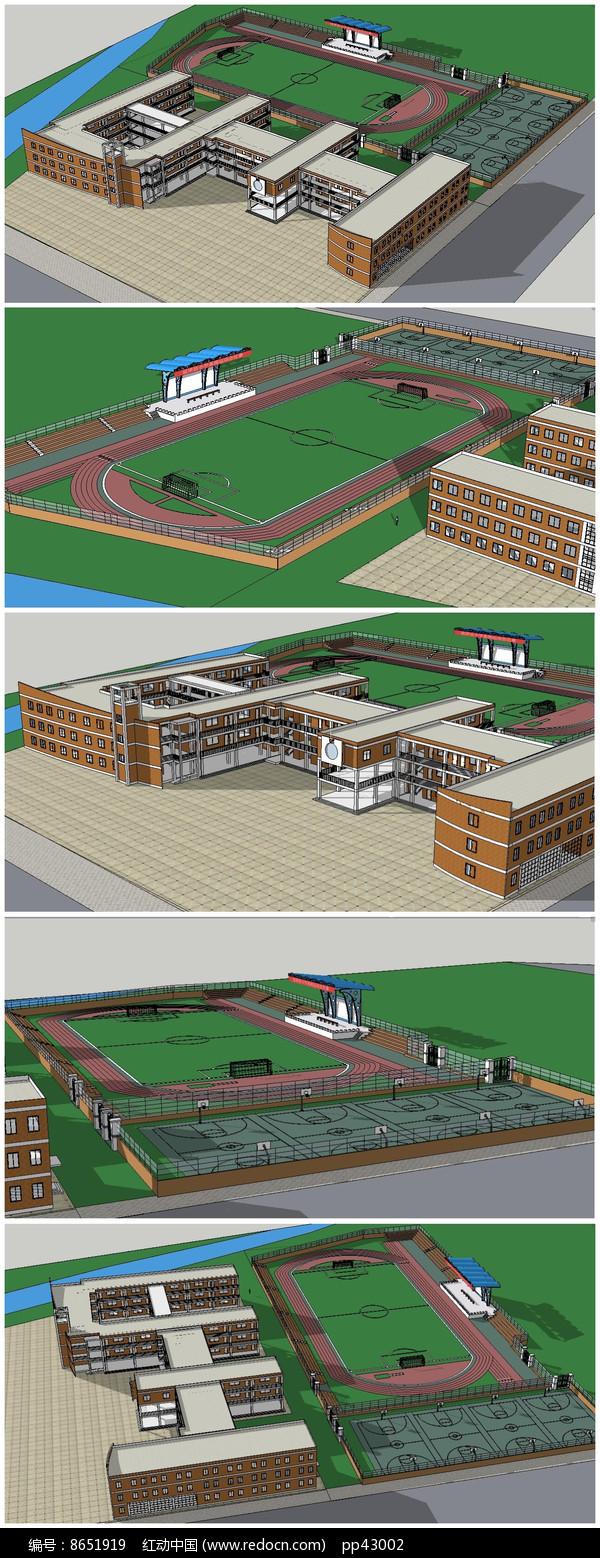 中学校园SU建筑模型图片