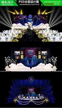 宝蓝色星空主题婚礼设计 PSD