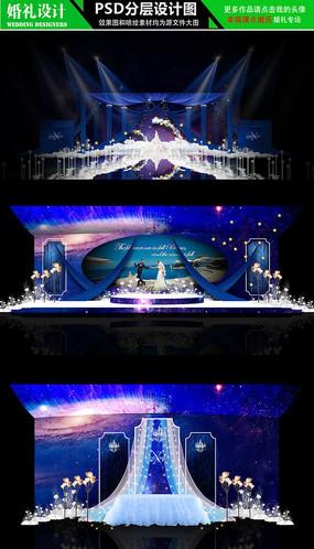 宝蓝色星空主题婚礼设计