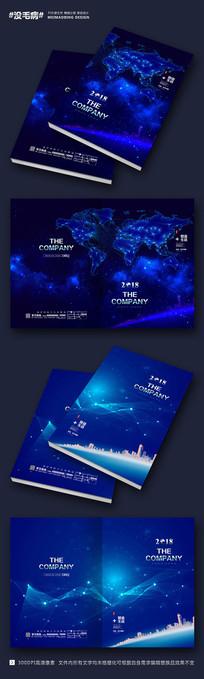 炫彩蓝色科技画册封面设计