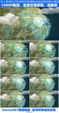 长三角区域辐射连线地图视频