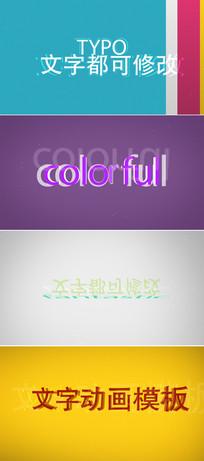 创意文字标题排版动画模板