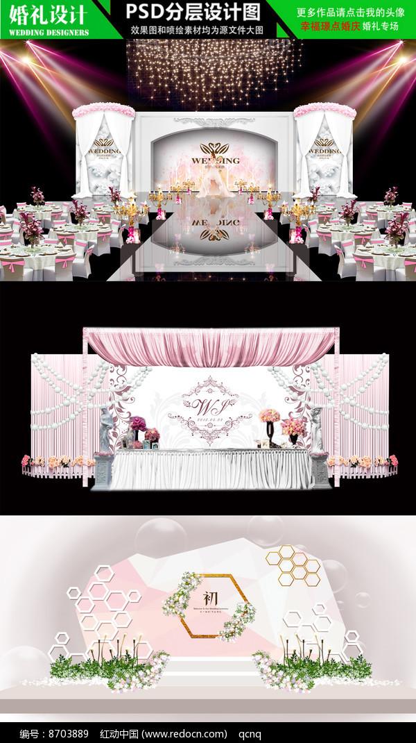 淡紫色婚礼背景设计效果图图片