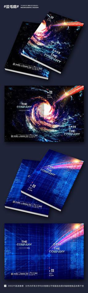 电子数码科技企业画册封面