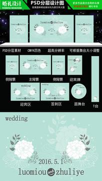 蒂芙尼蓝色小清新主题婚礼设计 PSD