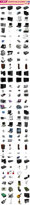 多媒体电器 电脑 音乐音响器材